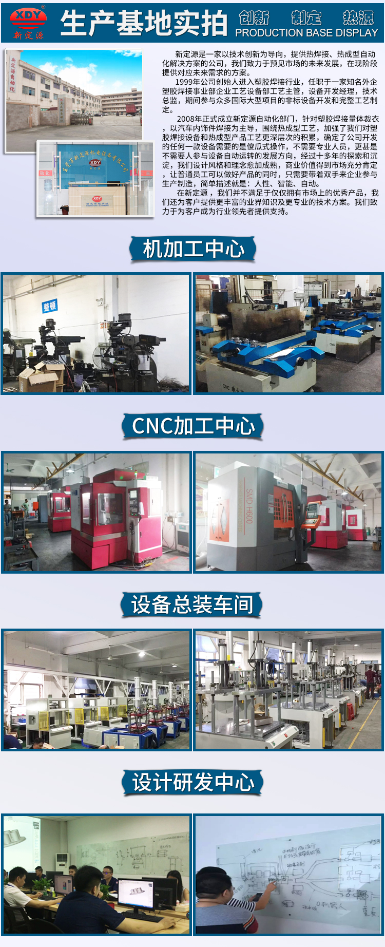 工廠生產展示.jpg